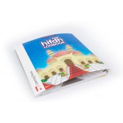 Hifdh logbook