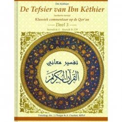 Tafsir Ibn Kathir Deel 3