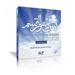 Ya sin & Al-Qasam Surahs
