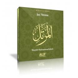 Juz \'Amma - Shaykh Muhammad Jebril