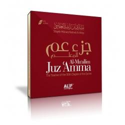 Juz \'Amma - Al-Mu\'allim