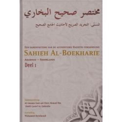 Sahieh al Boekhari Deel 1