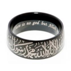 Ring \'Shahada\'