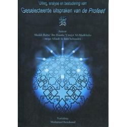 Geselecteerde uitspraken van de Profeet Mohammed - Uitleg en Ana