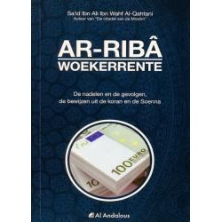 Ar Riba - Woekerrente