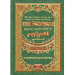 Uitleg van de korte hoofdstukken van de Koran