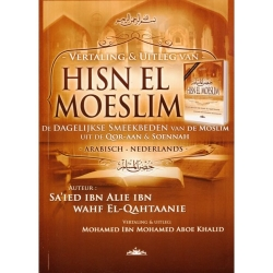 Vertaling & Uitleg Hisn El Moeslim