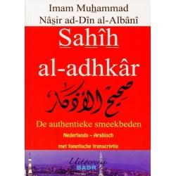 De authentieke smeekbeden (Sahih al-Adhkar)