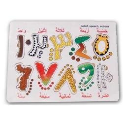 Legpuzzel Arabische cijfers