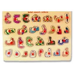 Arabisch alfabet legpuzzel