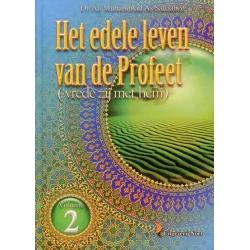 Het edele leven van de Profeet (vrede zij met hem) - Volume 2