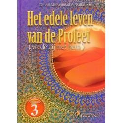Het edele leven van de Profeet (vrede zij met hem) - Volume 3