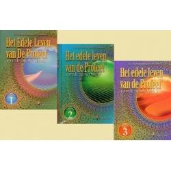 Het edele leven van de Profeet (vrede zij met hem) - reeks