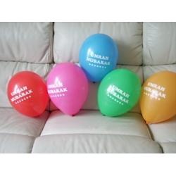 Ballonnen \'Umrah Mubarak\'