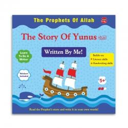 Profeet Yunus (vrede zij met hem) plakboek