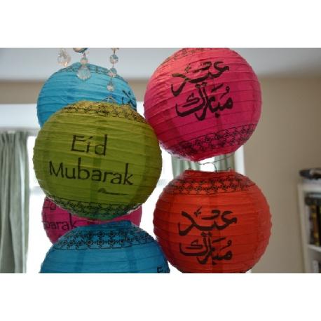 Eid Mubarak Lampion