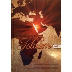 Geschiedenis van de Islam deel 1