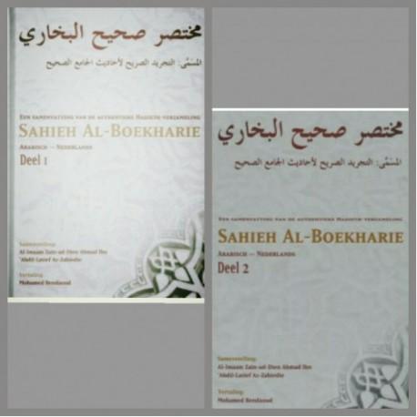 Sahieh Al Bukhari deel 1 & 2