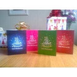 Eid Mubarak wenskaarten pack 2