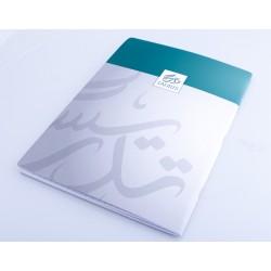 Schrift Arabisch groot geruit