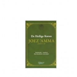 De heilige Koran: hoofdstuk Amma