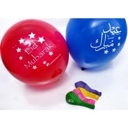 Eid Mubarak ballonnen