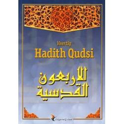 40 Hadith Qoedsi