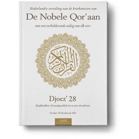 Nederlandse vertaling van de betekenissen van de Nobele Qor'aan Djoez' 28