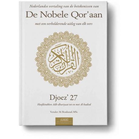 Nederlandse vertaling van de betekenissen van de Nobele Qor'aan Djoez' 27