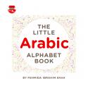 Arabisch alfabet voor de kleintjes hardcover