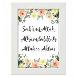 SoebhanAllah - Alhamdoulillah - Allahoe Akbar