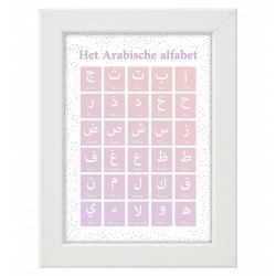 Het Arabische alfabet (roze)