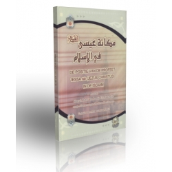 De positie van de profeet Jezus in de islam