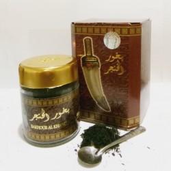 Bakhour Al Khanjer - luxe