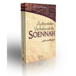 Authentieke verhalen uit de Soennah