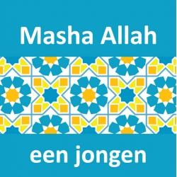 Islamitisch geboortekaartje jongen