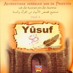 Authentieke verhalen uit Koran en Soennah deel 4